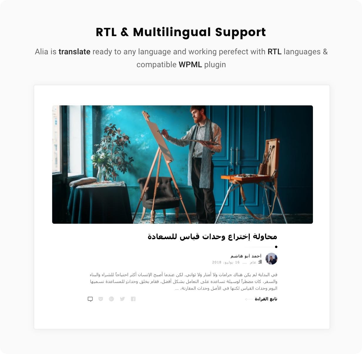 Alia - Minimal Personal Blog - 3